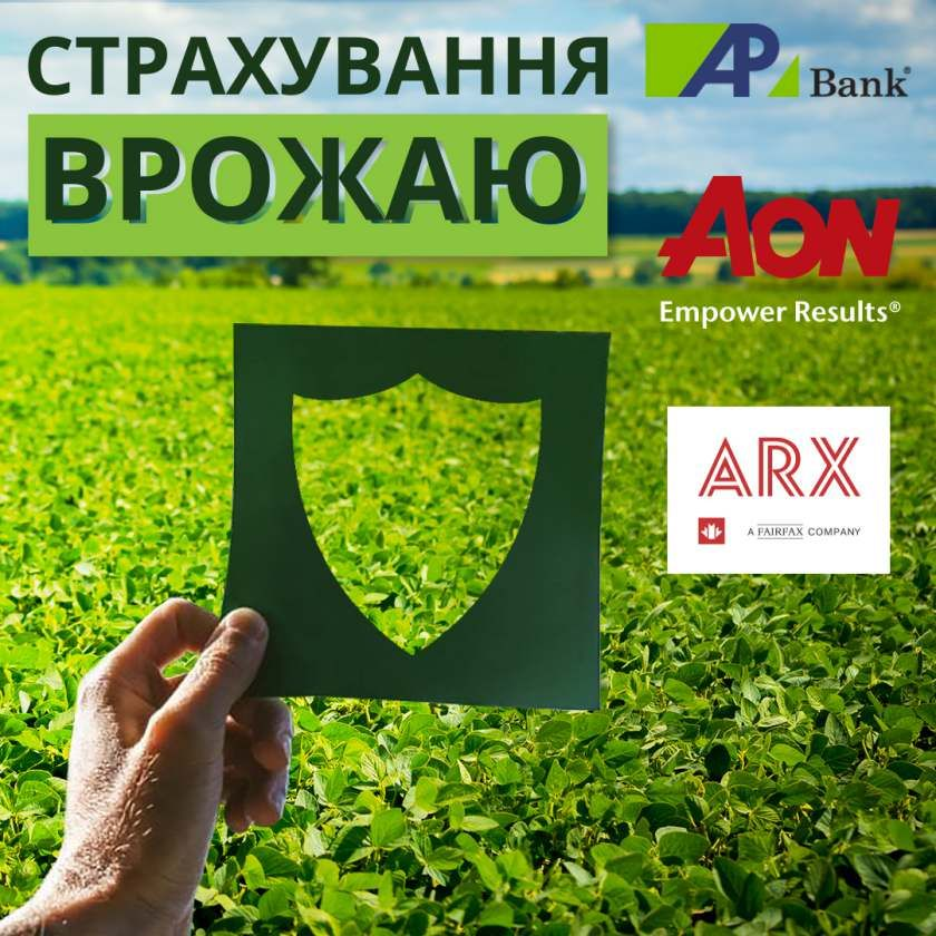 Index based crop insurance from Agroprosperis Bank, ARX and Aon Ukraine